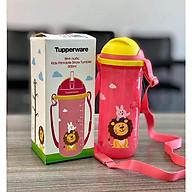 Bình Nước Kids Printable Straw Tumbler 500ML thumbnail