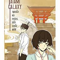 The Tatami Galaxy - Truyền Kỳ Phòng Bốn Chiếu Rưỡi thumbnail