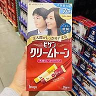 BIGEN Cream Hair Color 60g x 2p 7G_natural dark brown thumbnail