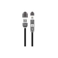 Cáp sạc đang năng nhỏ gọn dây phẳng chống rối 2 trong 1 Micro và Lightning dài 1m - Duo Charging & Data Cable Actto USB-16 - Hàng chính hãng thumbnail