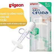 Dụng cụ uống thuốc Pigeon thumbnail