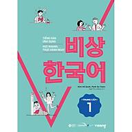 Tiếng Hàn Ứng Dụng Học Nhanh, Thực Hành Ngay Trung Cấp 1 thumbnail