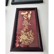 Tranh thư pháp chữ Trí dát vàng (KT 19x34cm) thumbnail