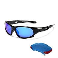 Mắt kính trẻ em cao cấp CHỐNG GÃY + CHỐNG UV dành cho bé trai bé gái (Tặng kèm hộp đựng kính hình ô tô) thumbnail