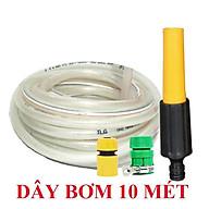 Vòi Xịt Evoucher Bộ dây vòi xịt nước rửa xe, tưới cây , tăng áp 3 lần, loại 7m, 10m 206622-5 cút sập, + đai thumbnail