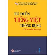 Từ Điển Tiếng Việt Thông Dụng (Hoàng Phê) thumbnail