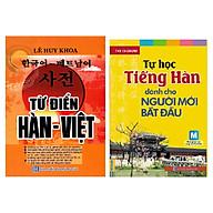 Từ Điển Hàn - Việt (Khoảng 120.000 Mục Từ) - ( Tặng Miếng Đệm Tay Cầm Bút Hình Cá Heo) PB thumbnail