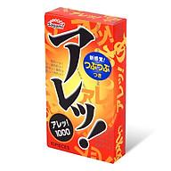 Bao cao su Sagami Are - Are siêu mỏng, truyền nhiệt nhanh ,Thương Hiệu Từ Nhật Bản (Hộp 10 CONDOM). Tặng Giá đỡ điện thoại. (Che tên sản phẩm khi giao) thumbnail
