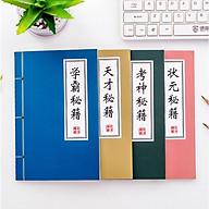 [COMBO 3 Cuốn] Cuốn vở Bí Kíp Võ Công độc đáo - Vở học sinh tạo hình cổ trang Trung Quốc thumbnail