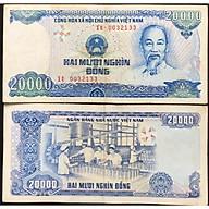 Tiền Xưa Việt Nam 20,000 Đồng Cotton 1991 [Tiền Xưa Sưu Tầm] thumbnail