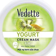 Mặt Nạ Kem Sữa Chua Dưỡng Ẩm Sâu Vedette Kiwi (Sáng Da) - Hũ 120ml thumbnail