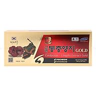 Cao Linh Chi Đông Trùng Hạ Thảo Pocheon Hàn Quốc (50g X 5 Lọ) thumbnail