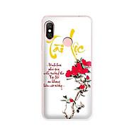 Ốp lưng dẻo cho điện thoại Xiaomi Mi A2 Lite - 01132 7933 TAILOC02 - in chữ thư pháp Tài Lộc - Hàng Chính Hãng thumbnail