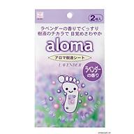 Bộ 2 set 2 miếng dán relax, giảm đau nhức bàn chân hương hoa oải hương - Hàng nội địa Nhật thumbnail