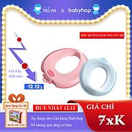 Nắp bô thu nhỏ bồn cầu babyhop-BH-0129 thumbnail