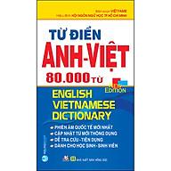 Từ Điển Anh - Việt 80.000 Từ (Tái Bản) thumbnail