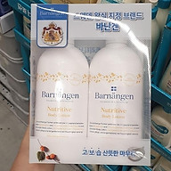 BARNANGEN Body Lotion 400ml x 2P thumbnail