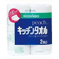 Set 2 cuộn khăn giấy bếp nội địa Nhật Bản thumbnail