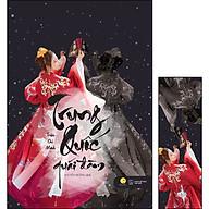 Trung Quốc Quái Đàm (Tặng Kèm 01 Bookmark) thumbnail