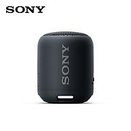 SONY SRS-XB12 EXTRA BASS Speaker Portable Wireless BT Speaker IPX67 Waterproof Dustproof USB Rechargeable Music thumbnail