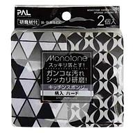 Bông Rửa Chén Gói 2 Miếng Seiwapro 39-309 Nhật Bản thumbnail