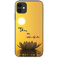 Ốp lưng da nh cho Iphone 12 Mini mẫu Tâm An thumbnail