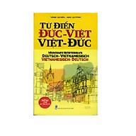 Từ Điển Đức - Việt, Việt Đức thumbnail