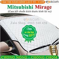 Tấm che chắn nắng kính lái ô tô Mitsubishi Mirage CAO CẤP 3 Lớp Chắn Nắng Cản Nhiệt OTOALO thumbnail