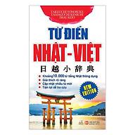 Từ Điển Nhật - Việt ( Tái Bản ) thumbnail