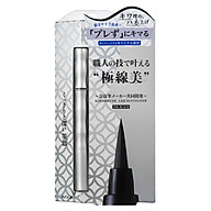 Bút Kẻ Viền Mắt Chống Nước Nhật Bản Koji Kiwamifude Liquid Eyeliner Ink Black, Màu Đen Mực, Bền Màu, Lâu Trôi thumbnail