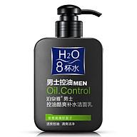 Sữa rửa mặt dành cho nam H2O 8 Oil Control Bioaqua(Tặng 1 gói mít rửa mặt) thumbnail
