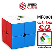 Đồ chơi ảo thuật Rubik 2x2 MOYU Phantom ,Đồ Chơi Xếp Hình Cho Bé Phát Triển Kỹ Năng Cơ Bản MF8861 thumbnail