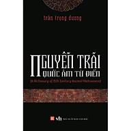 Nguyễn Trãi Quốc Âm Từ Điển thumbnail