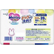 Tã quần Merries siêu thấm, mềm mịn size XXL26 (15 25kg) 26 miếng - Nội địa Nhật Bản thumbnail