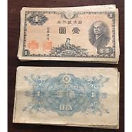 Tiền giấy cổ 1 Yên Nhật Bản 1946, hình ảnh con gà năm Dậu thumbnail