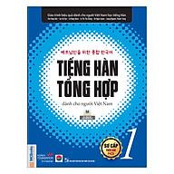 Tiếng Hàn Tổng Hợp Dành Cho Người Việt Nam - Sơ Cấp 1 (Bản Đen Trắng) thumbnail