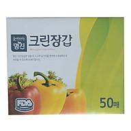 Bộ 50 Găng tay Myungjin sinh học (size 24 x 28cm) cao cấp Hàn Quốc thumbnail