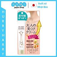 HOT 2021 Kem Dưỡng Trắng & Chăm Sóc Da Cổ Nhau Thai Nhật Bản - Hurry Harry Premium Neck Cream 40g thumbnail