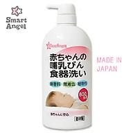 Nước rửa bình sữa, núm ti, chén bát, hoa quả, đồ chơi,... cho bé Smart Angel Nhật Bản chai 800ml thumbnail