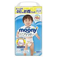 Tã bỉm quần moony xanh siêu cộng miếng nội địa Nhật size XL trai 46 miếng thumbnail