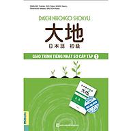 Giáo Trình Tiếng Nhật Daichi Sơ Cấp 1 thumbnail