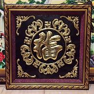Tranh đồng chữ Phúc , Ngũ Phúc Lâm Môn - A240 thumbnail