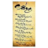 Tranh Thư Pháp Chữ Sống 2588 (30 x 60 cm) thumbnail