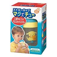 Bình Uống Nước Có Ống Hút Bằng Nhựa Cho Em Bé Pip Baby (200ml) - Nắp Xanh thumbnail