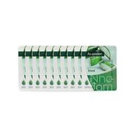 Set 10 gói Mặt nạ giấy dưỡng trắng da tinh chất Nha đam Avander 25gx10 thumbnail