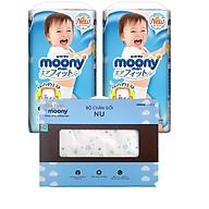 Combo 2 gói tã quần Moony size M58 L44 XL38 XXL26 tặng bộ chăn gối cao cấp và đồ chơi xe trượt đà cho bé VBC-123-6 (ngẫu nhiên) thumbnail