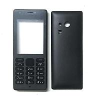 Vỏ điện thoại dành cho Nokia 216 đen thumbnail