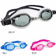 Kính bơi trẻ em cao cấp chống tia cực tím bảo vệ mắt Goggle NỘI ĐỊA NHẬT BẢN thumbnail