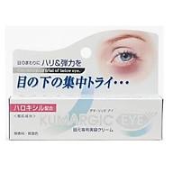 Kem ngăn ngừa và giảm thâm quầng mắt KUMARGIC EYE 20g - HÀNG NỘI ĐỊA NHẬT BẢN thumbnail