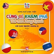 Sách - Cùng Bé Khám Phá Thế Giới Xung Quanh - Cờ Các Nước Châu Á thumbnail